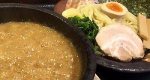 竹本商店 つけ麺開拓舎 札幌店
