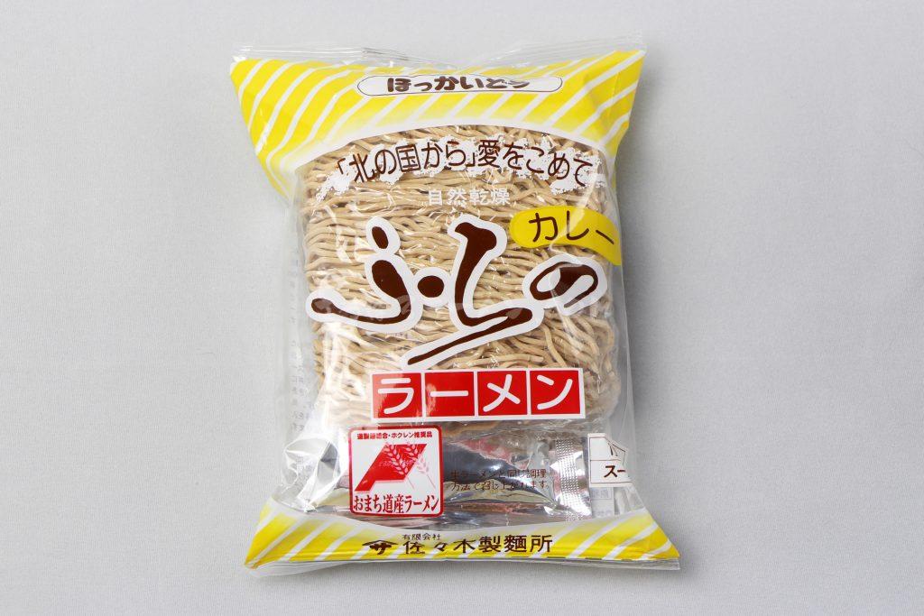 「ふらのラーメン(カレー)」(佐々木製麺所)のパッケージ(表)