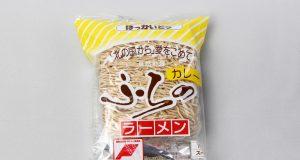 「ふらのラーメン(カレー)」(佐々木製麺所)