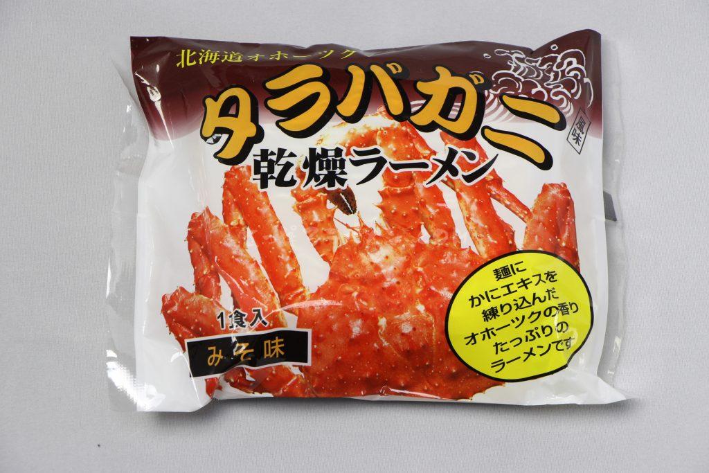 アサヒ食品工業株式会社「北海道オホーツク タラバガニ風味 乾燥ラーメン(みそ味/1食入)」のパッケージ(表)