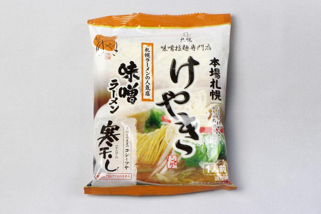 「寒干しけやき味噌ラーメン1人前」(菊水)のパッケージ(表)
