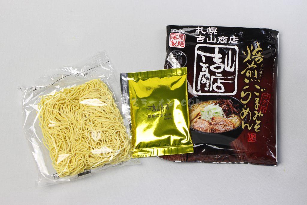 「札幌吉山商店 焙煎ごまみそらーめん」(藤原製麺)の麺とスープ