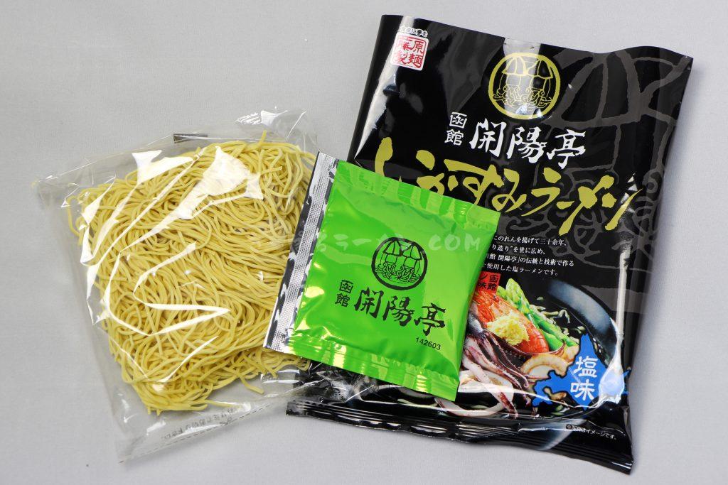 藤原製麺株式会社「函館開陽亭 いかすみラーメン」の麺とスープ
