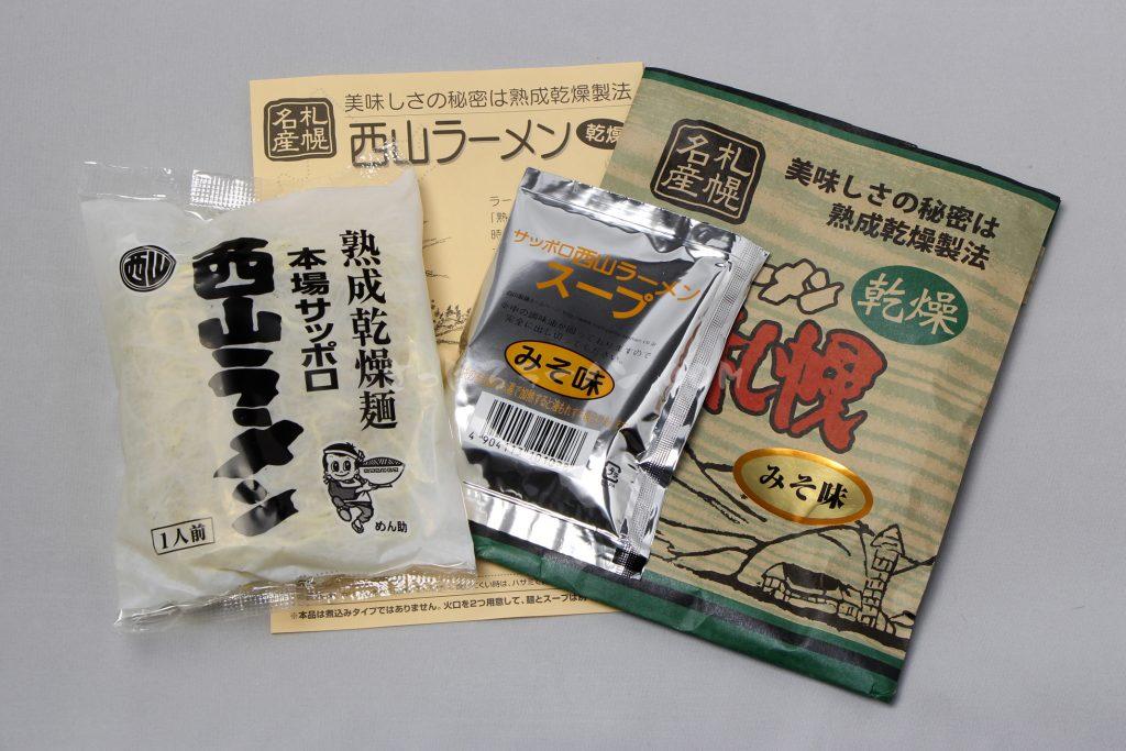 西山製麺株式会社「札幌名産 西山ラーメン 乾燥 札幌 みそ味(1食入)」