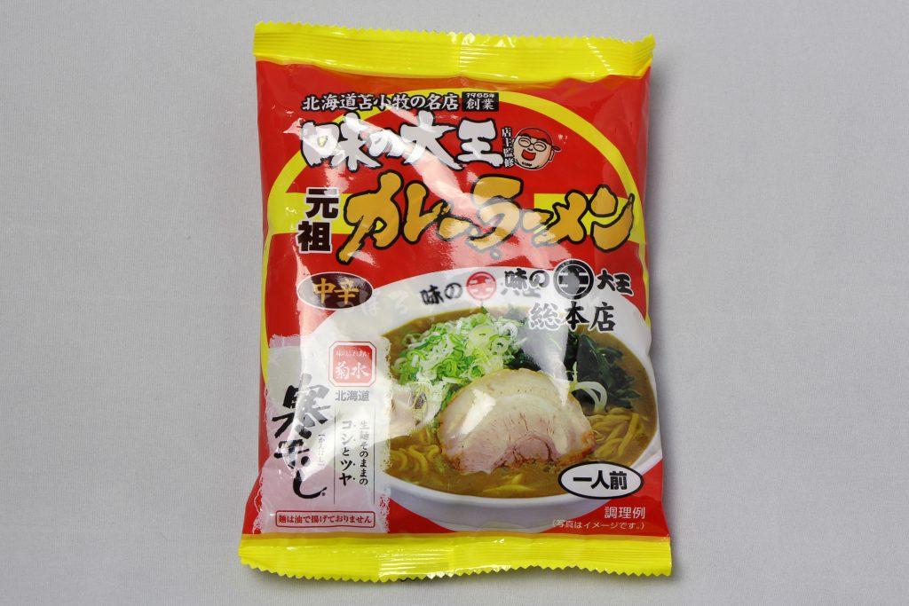 株式会社菊水「寒干し 味の大王 元祖カレーラーメン 中辛」を食べてみたよ