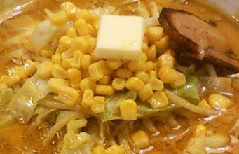 スープ咖喱&カレーラーメン 天馬(てんま) 札幌厚別店