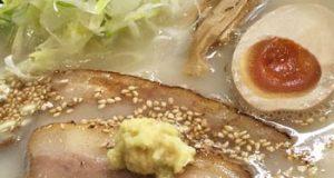 麺処 龍屋(めんどころ たつや)