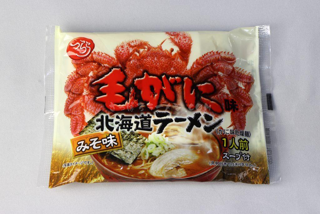 毛がに一杯まるごと食べているようだ・・・「新・毛がに味 北海道ラーメン 味噌味」(つらら)を食べてみたよ