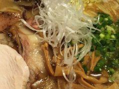 麺や 亀陣(めんや かめじん)