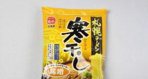 「札幌ラーメン寒干し 味噌(1人前)」(菊水)を食べてみたよ