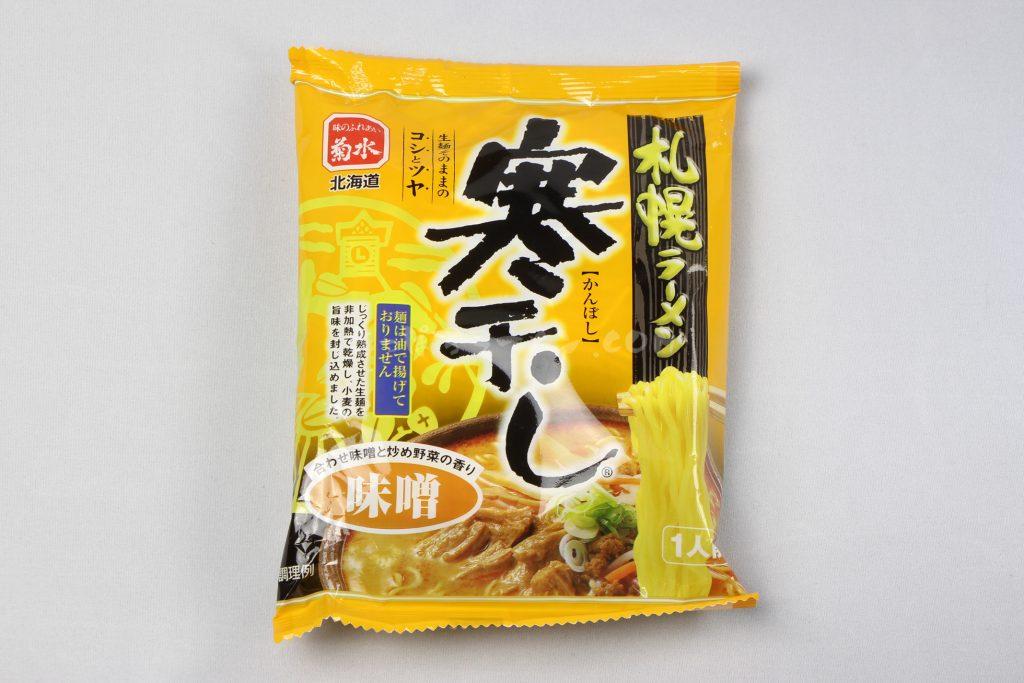 「札幌ラーメン寒干し 味噌(1人前)」(菊水)のパッケージ(表)