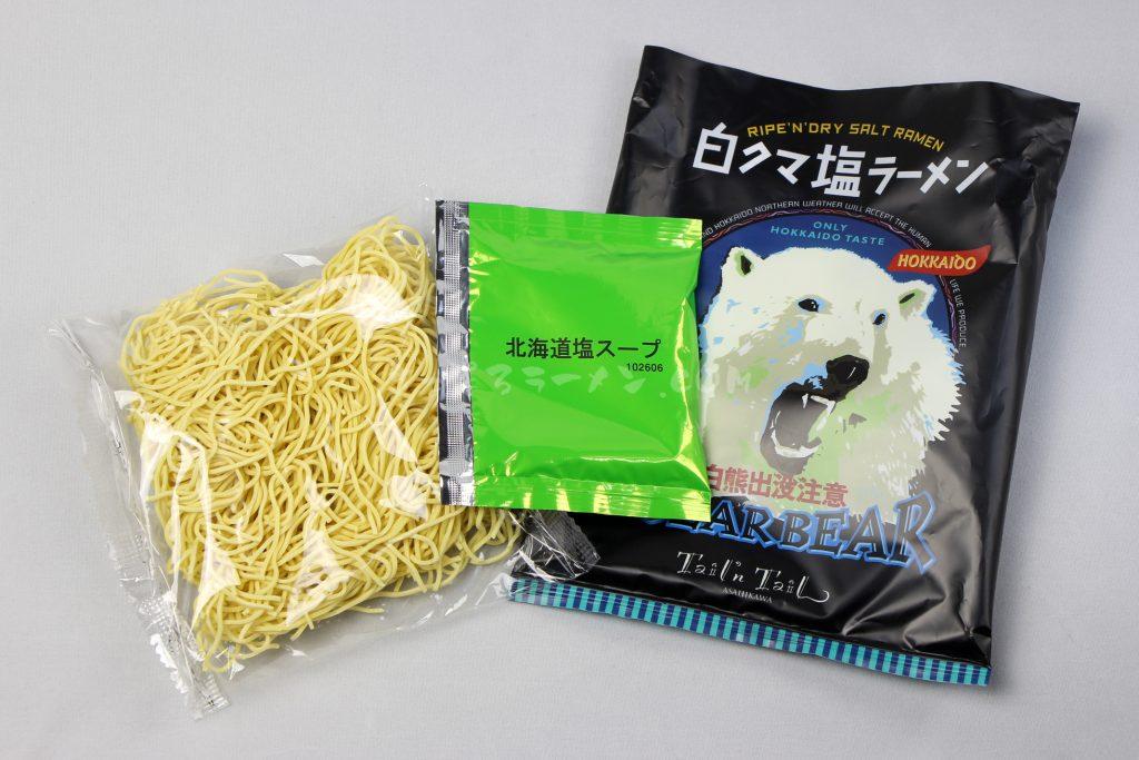 「白クマ塩ラーメン 白熊出没注意」(藤原製麺)の麺とスープ