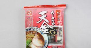 これぞ旭川ラーメンの王道「らーめんや天金旭川醤油」(藤原製麺)