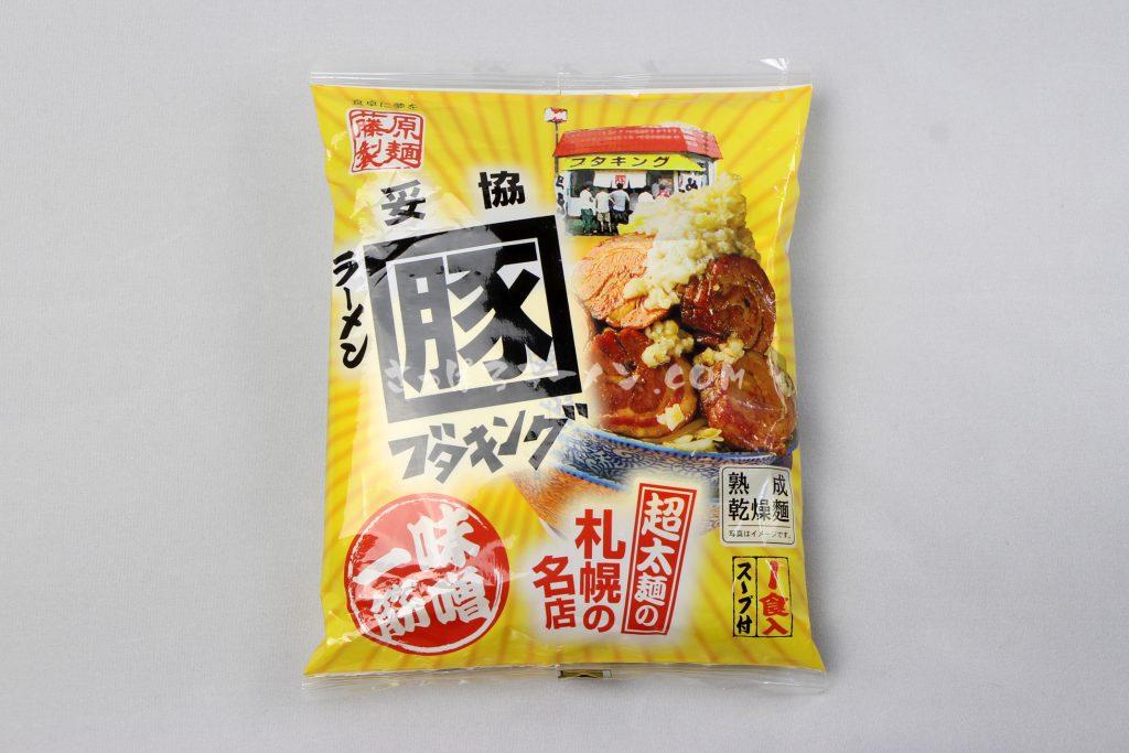 味噌一筋!超太麺の札幌の名店「札幌ラーメンブタキング味噌」(藤原製麺)のパッケージ(表)