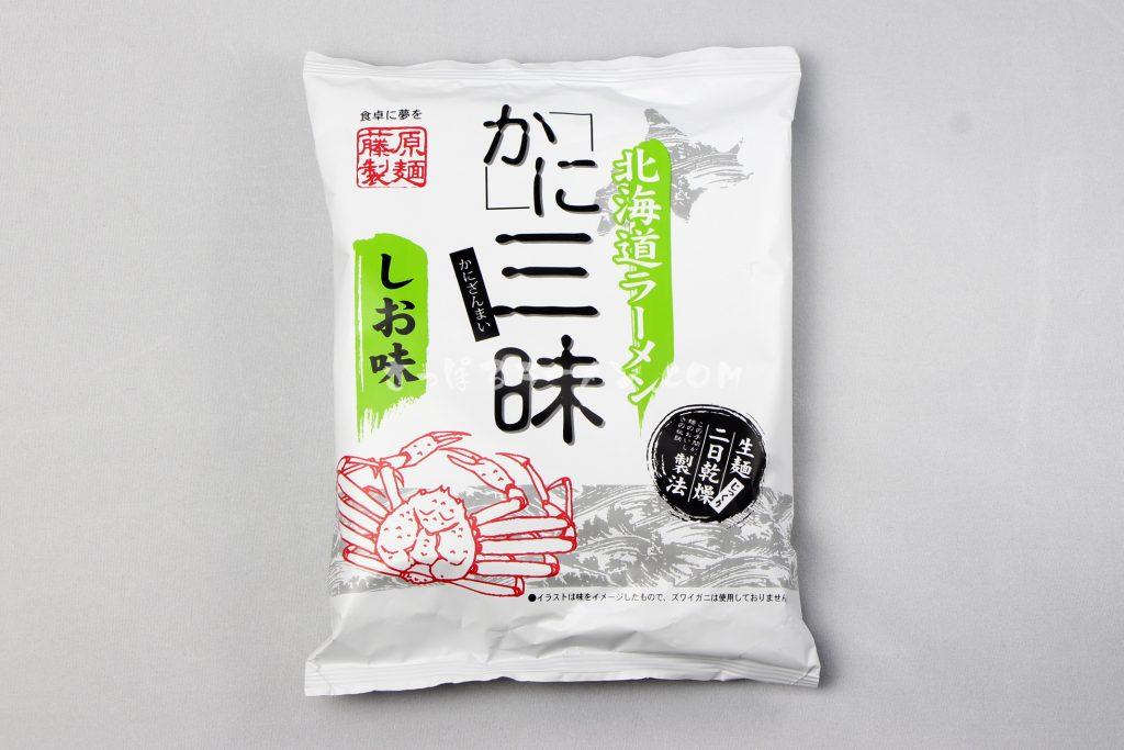 「北海道ラーメン かに三昧 しお味」(藤原製麺)のパッケージ(表)