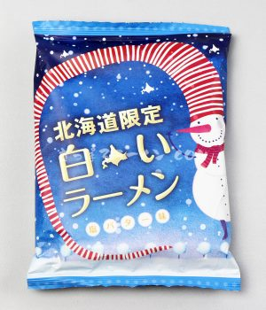 真っ白なスープにびつくり「北海道限定 白いラーメン 塩バター味」(藤原製麺)を食べてみたよ