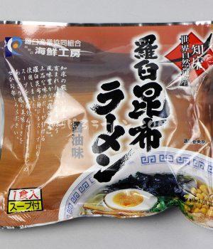 じんわり身体に染み渡る極上スープ「羅臼昆布らーめん」(羅臼漁業協同組合)を食べてみたよ