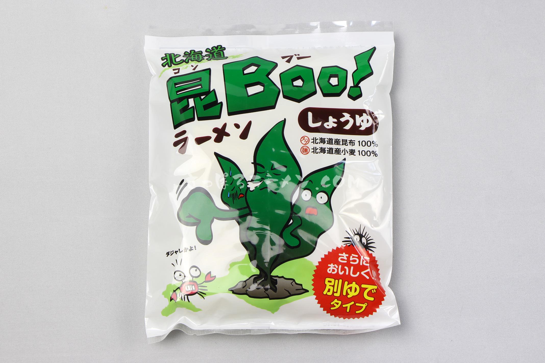 「北海道 昆Boo!ラーメン しょうゆ」(えぞキッチン)のパッケージ(表)