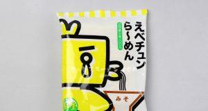 江別産小麦100%のツルもち麺「えべチュンら~めん(みそ)」(菊水)を食べてみたよ