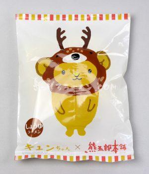 「キュンちゃんラーメン(しょうゆラーメン)」(熊五郎本舗)を食べてみたよ
