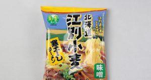大豆のコクを感じる味噌スープが美味しい「江別小麦 寒干し 味噌味(1人前)」(菊水)を食べてみたよ