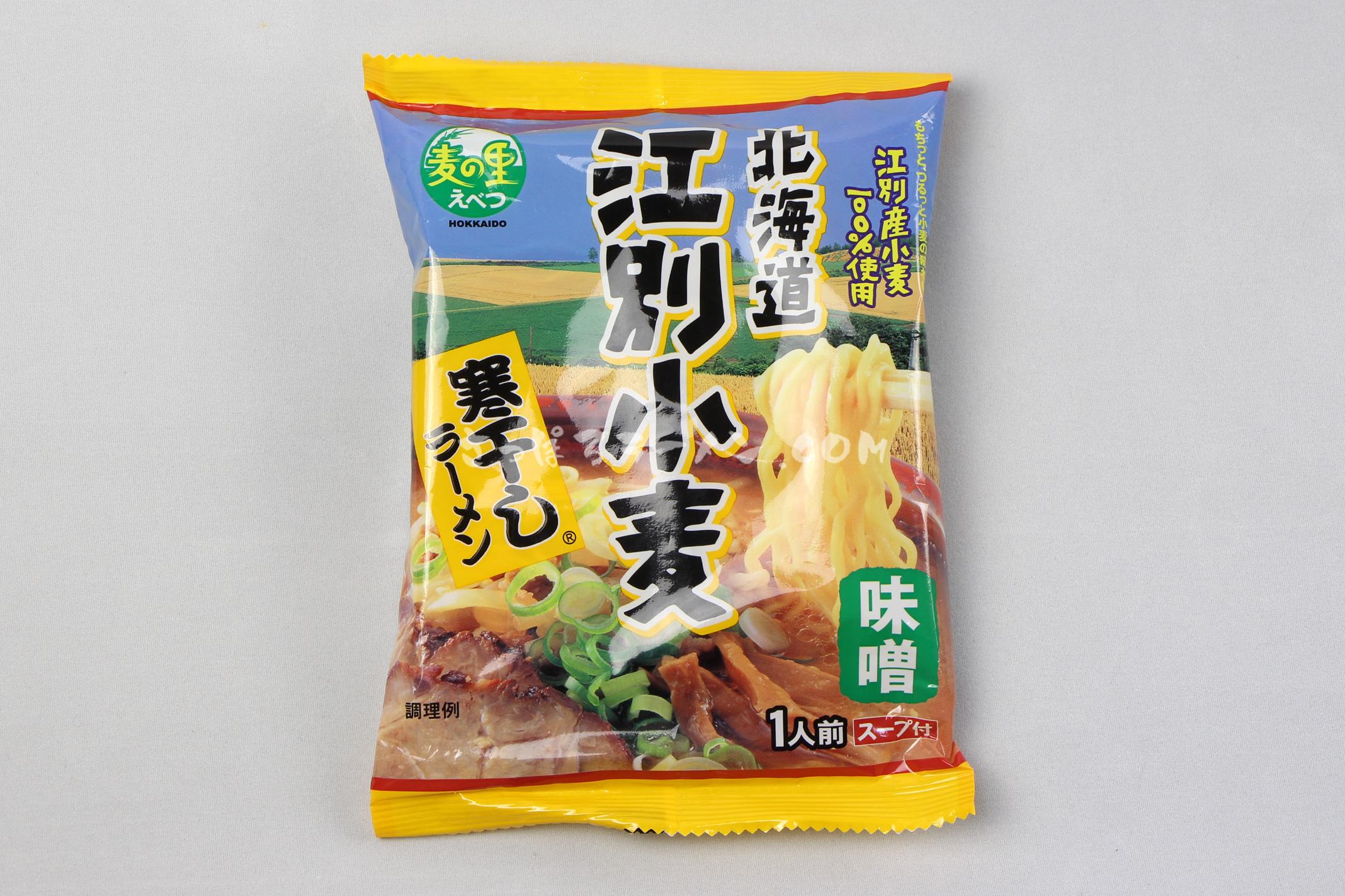 「江別小麦 寒干し 味噌味(1人前)」(菊水)のパッケージ(表)