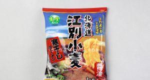 「江別小麦 寒干し 醬油味(1人前)」(菊水)を食べてみたよ