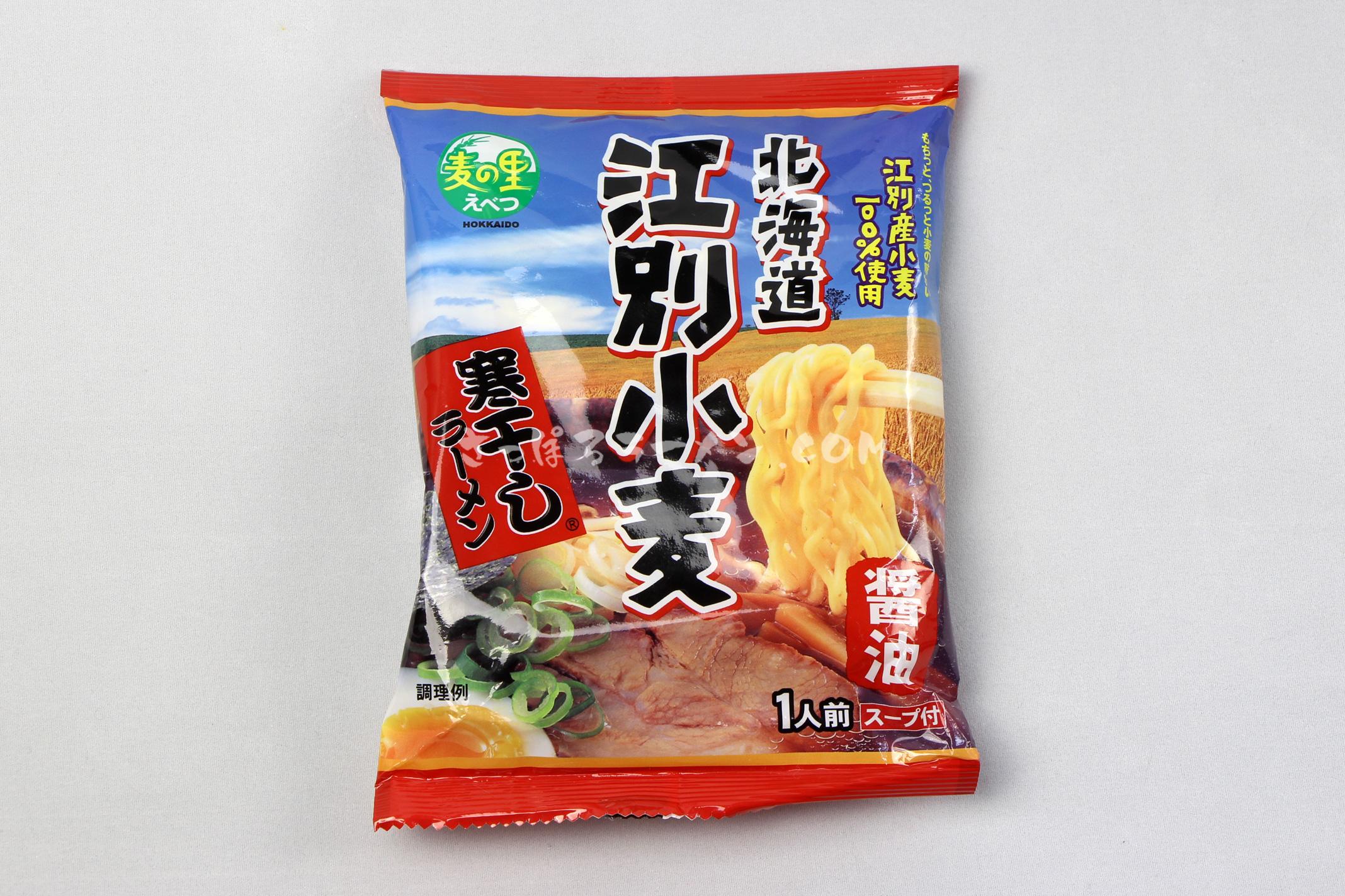 「江別小麦 寒干し 醬油味(1人前)」(菊水)のパッケージ(表)