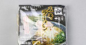 「ラーメン札幌一粒庵 みそラーメン」(グラシアス有限会社)を食べてみたよ