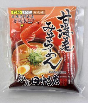 甘海老と味噌の絶妙なバランス「甘海老みそらーめん」(麺屋 田中商店)を食べてみたよ
