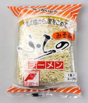 飽きのこない味噌スープ「ふらのラーメン(みそ味)」(佐々木製麺所)を食べてみたよ