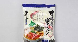 「北海道限定販売 寒干し 甘海老塩ラーメン」(菊水)を食べてみたよ