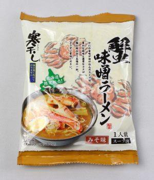 カニ味噌ラーメンのなかで一番の美味しさ「北海道限定販売 寒干し 蟹味噌ラーメン」(菊水)を食べてみたよ