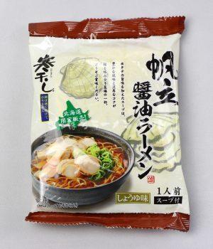 帆立エキスがじわわ~「北海道限定販売 寒干し 帆立醬油ラーメン」(菊水)を食べてみたよ