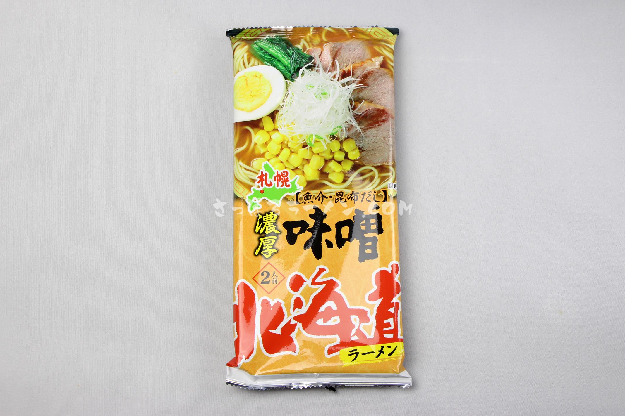 「北海道ラーメン 濃厚味噌」(ライス・ハートフーズ)のパッケージ(表)