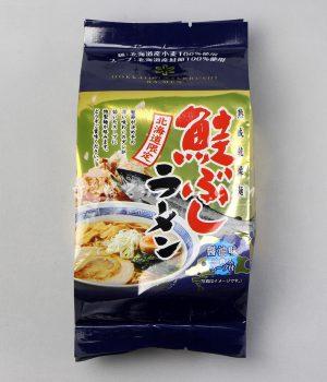 「北海道限定 鮭ぶしラーメン 醤油味」(スノウショップ)を食べてみたよ