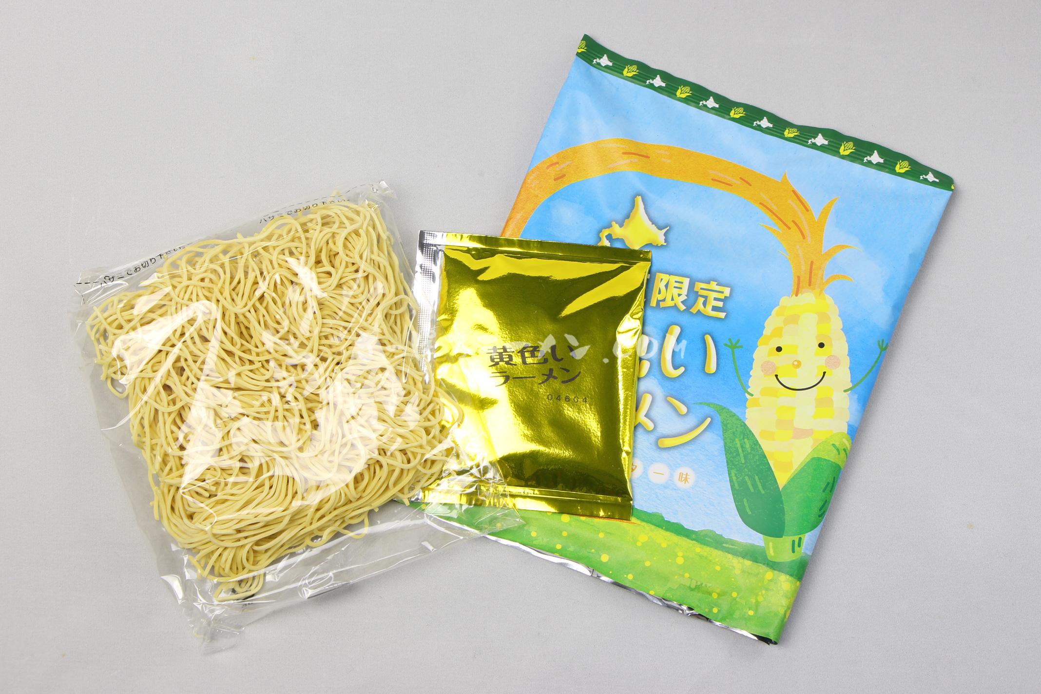 「北海道限定 黄色いラーメン コーンバター味」(藤原製麺)の麺とスープ