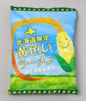 麺の美味しさ際立つ「北海道限定 黄色いラーメン コーンバター味」(藤原製麺)を食べてみたよ