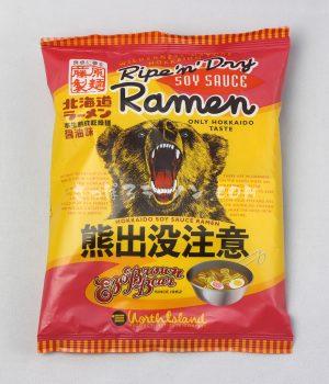 まろやかすっきり醬油スープ「熊出没注意ラーメン 醬油味」(藤原製麺)を食べてみたよ