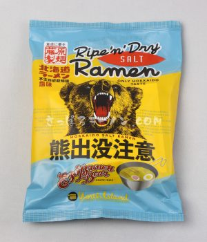 爽やかコクのある塩ラーメン「熊出没注意ラーメン 塩味」(藤原製麺)を食べてみたよ