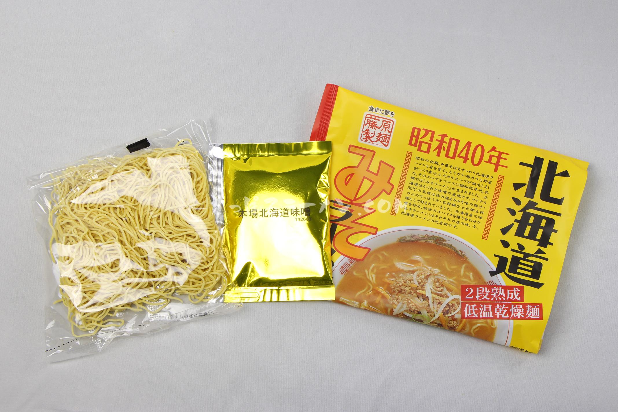 「昭和40年 北海道みそラーメン 」(藤原製麺)の麺とスープ