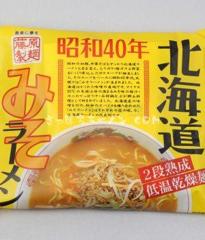 「昭和40年 北海道みそラーメン 」(藤原製麺)を食べてみたよ[新千歳空港]