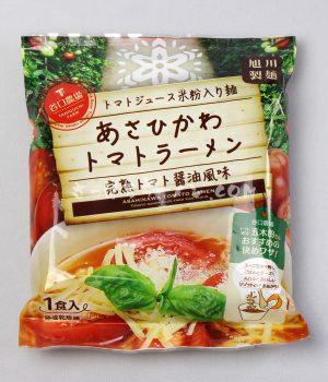 トマトジュース米粉入り麺「あさひかわトマトラーメン 完熟トマト醬油風味」(谷口農場×旭川製麺)を食べてみたよ