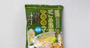 昆布のうま味たっぷり!函館産がごめ昆布とろろをトッピング「函館がごめ昆布とろろラーメン 塩味」(菊水)を食べてみたよ