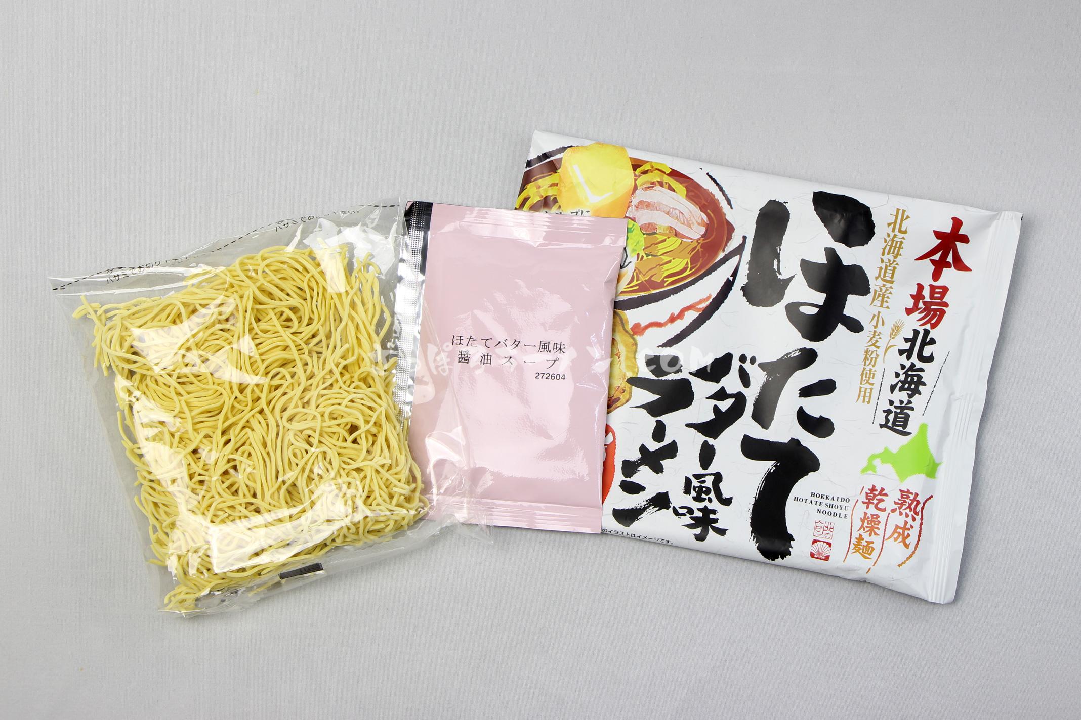 「本場北海道 ほたてバター風味ラーメン 醤油」(藤原製麺)の麺とスープ