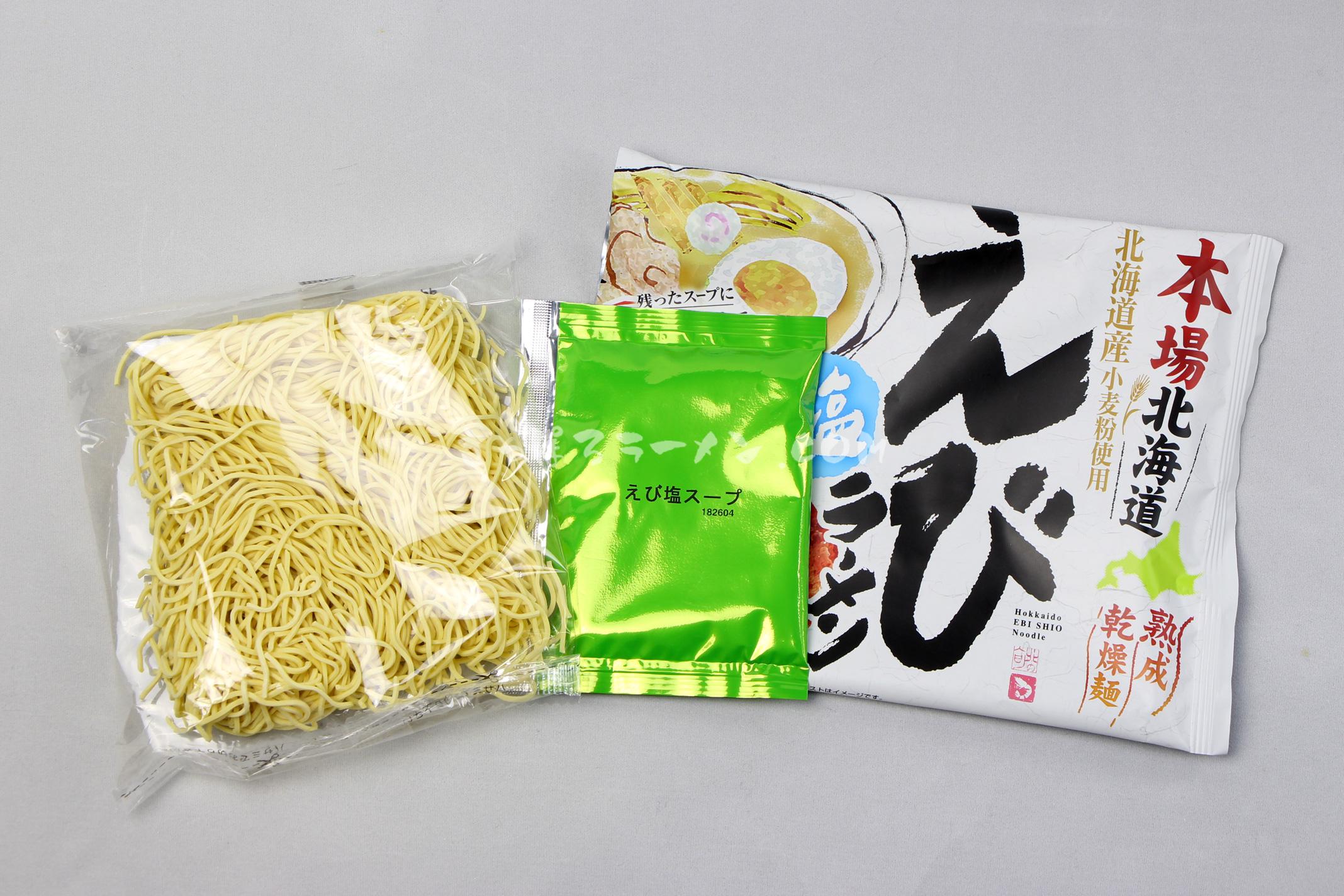 「本場北海道 えびラーメン 塩」(藤原製麺)の麺とスープ