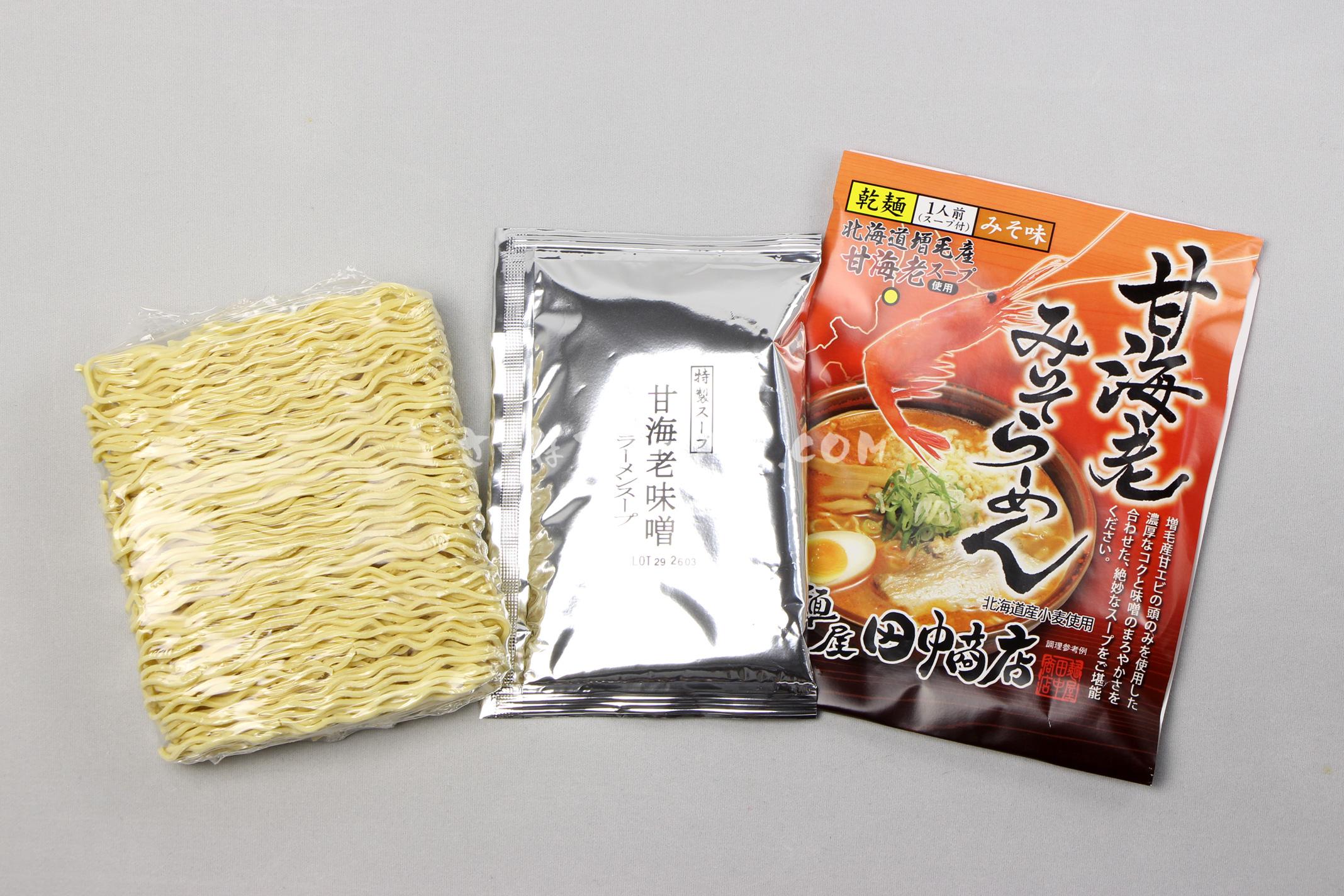 「甘海老みそらーめん」(麺屋 田中商店)の麺とスープ