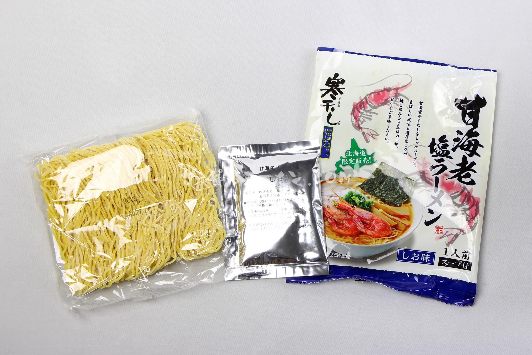 「北海道限定販売 寒干し 甘海老塩ラーメン」(菊水)の麺とスープ
