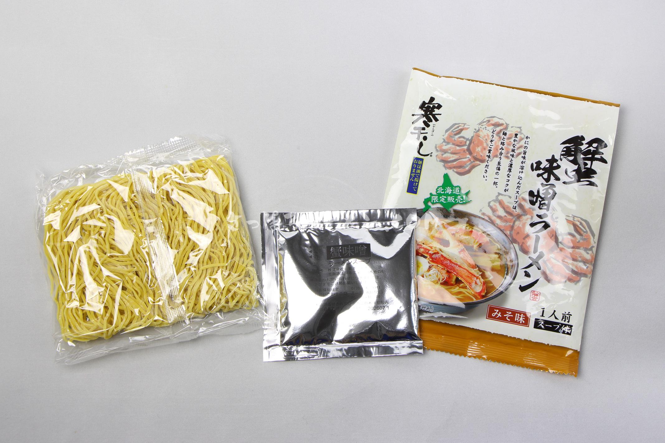 「北海道限定販売 寒干し 蟹味噌ラーメン」(菊水)の麺とスープ