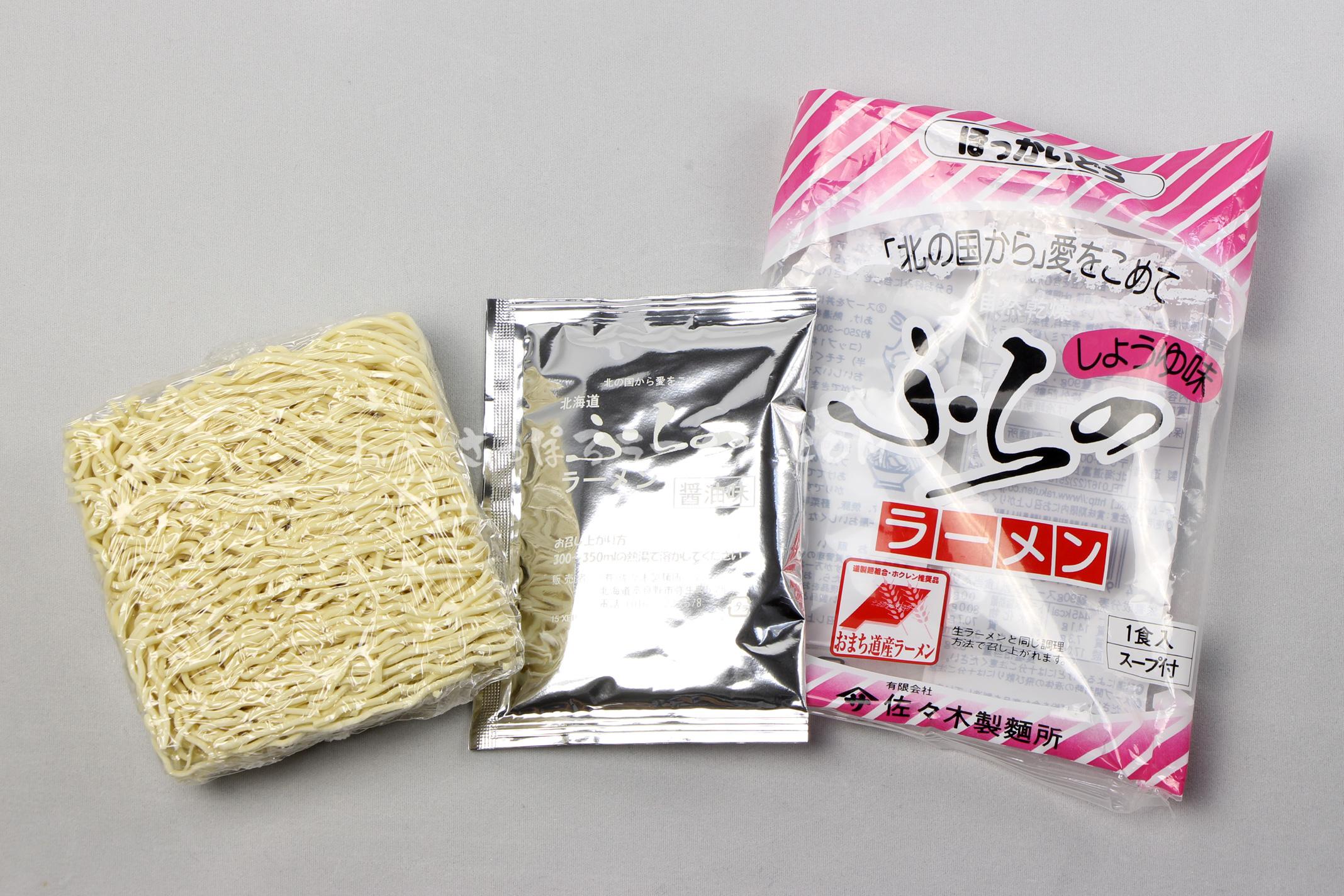 「ふらのラーメン(しょうゆ味)」(佐々木製麺所)の麺とスープ